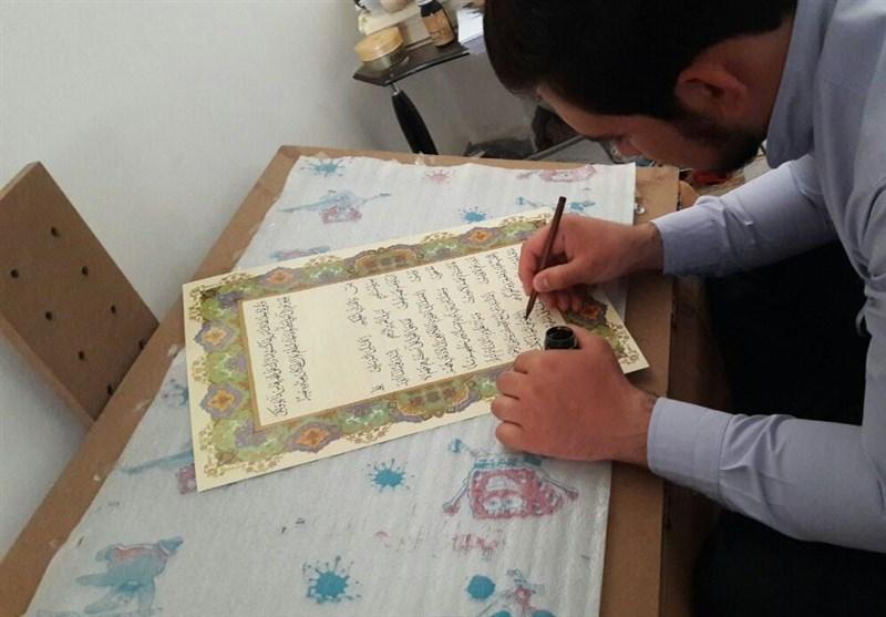 برگزاری هشتمین همایش کتابت قرآن کریم در ابهر