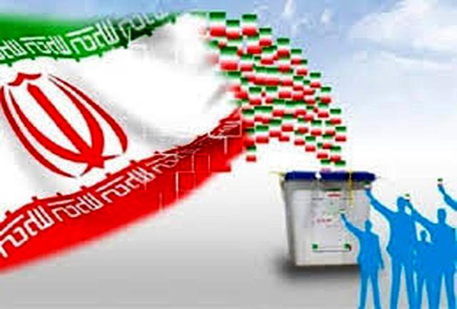نتایج انتخابات شورای اسلامی شهر در استان زنجان اعلام شد