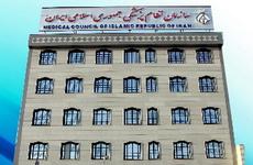 اعلام اسامی منتخبان هشتمین دوره انتخابات نظام پزشکی ابهر